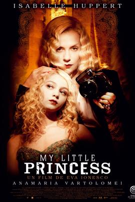 我的小公主( 2011 )