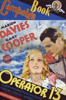 13号接线员( 1934 )