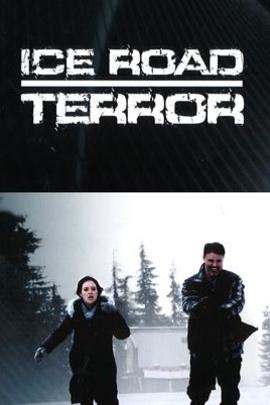冰路恐惧( 2011 )