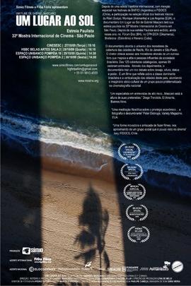 在阳光下( 2009 )