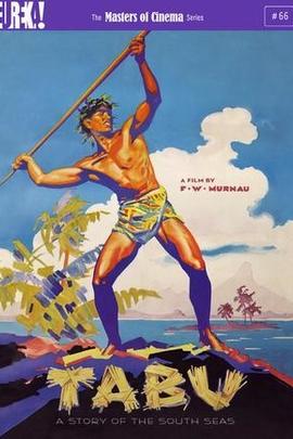 禁忌( 1931 )