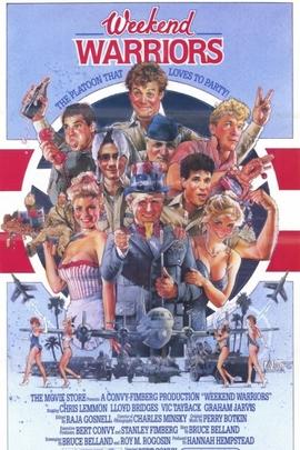 周末勇士( 1986 )
