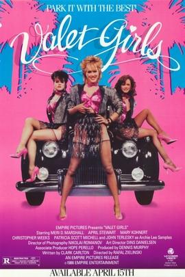 比佛利山庄停车场( 1987 )