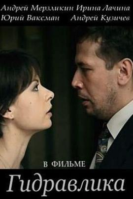 曾经的背叛( 2011 )