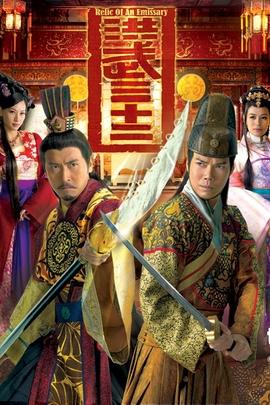 洪武三十二( 2011 )