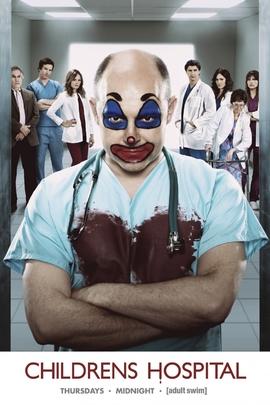 儿童医院( 2008 )