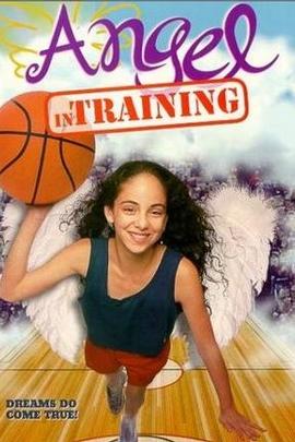 爸爸的小天使( 1999 )