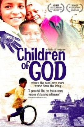 被上帝遗忘的孩子( 2009 )