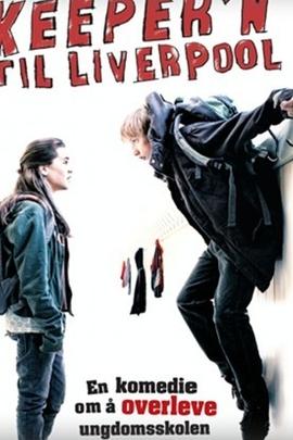 狂迷利物浦( 2010 )