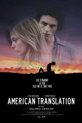 美国翻译( 2011 )