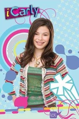 爱卡莉( 2007 )