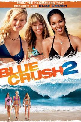 蓝色激情2( 2011 )