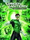 绿灯侠:翡翠骑士 Green Lantern: Emerald Knights(2011)