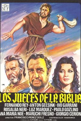 伟大领袖( 1965 )