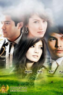 爱的被告( 2008 )