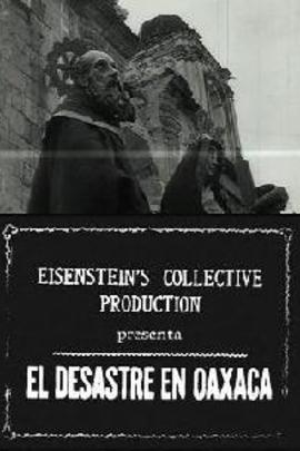 瓦哈卡的破灭( 1931 )