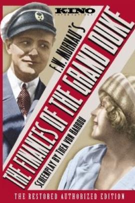 公爵的钱财( 1924 )