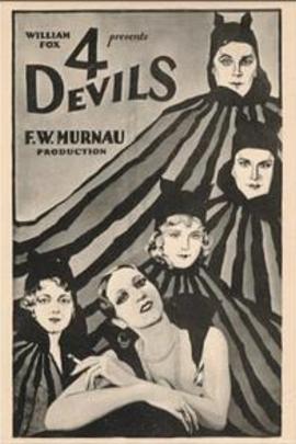 四恶魔( 1928 )