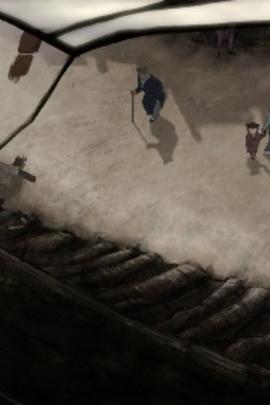 梅花剑( 2010 )