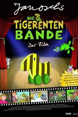 Die Tigerentenbande( 2010 )