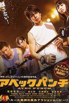格斗拳击( 2011 )