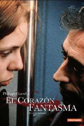幽灵之心( 1996 )