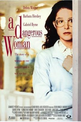 一个危险的女人