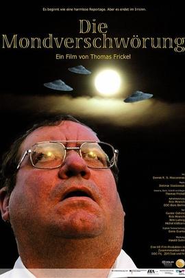 月亮的阴谋( 2011 )