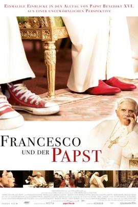 弗朗西斯和教皇( 2011 )