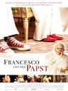 弗朗西斯和教皇