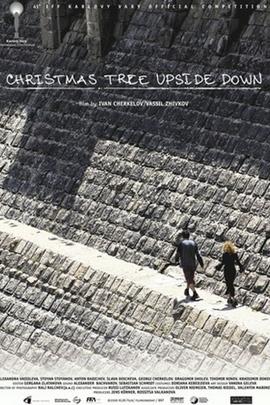 倒置的圣诞树