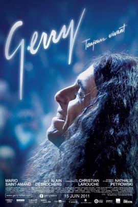 杰瑞( 2011 )