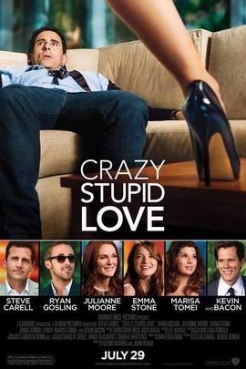 疯狂愚蠢的爱