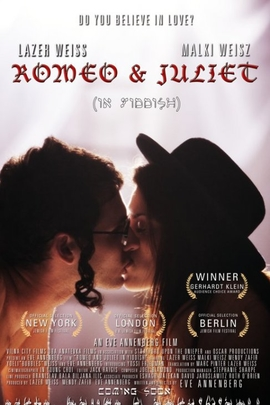 罗密欧与茱丽叶之意第绪语( 2010 )