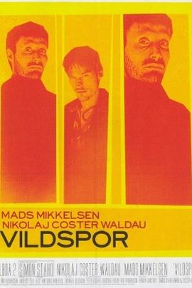 牵制( 1998 )
