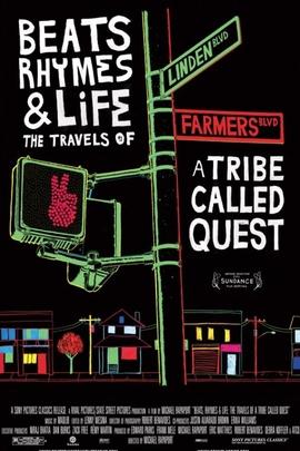 节奏、韵律与生活:一个部落的旅行( 2011 )