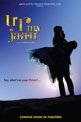 U R My Jaan( 2011 )