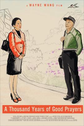 千年敬祈( 2007 )