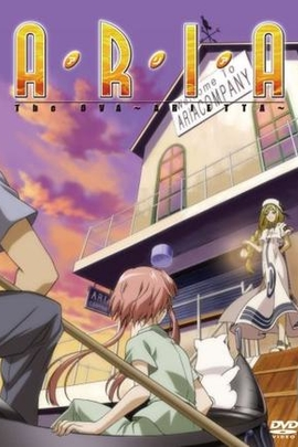 水星领航员 OVA( 2007 )