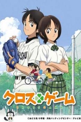四叶游戏( 2009 )