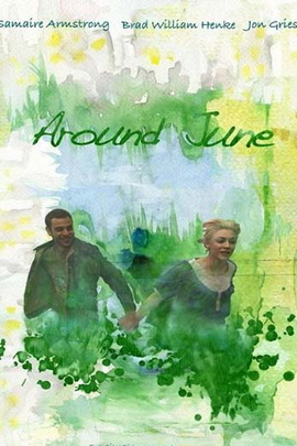 Around June( 2008 )