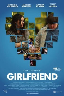 女朋友( 2010 )