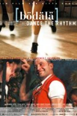 舞蹈节奏( 2010 )