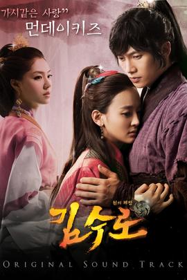 金首露( 2010 )