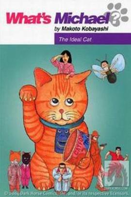 猫怪麦克( 1988 )