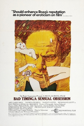 性昏迷( 1980 )