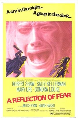 恐惧的反思( 1973 )