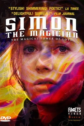 魔术师西蒙的爱情( 1999 )