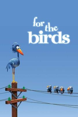 鸟!鸟!鸟!( 2000 )