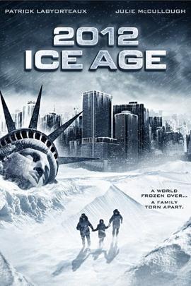 2012:冰世纪( 2011 )